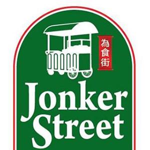 Jonker Street Malaysian Restaurant