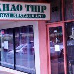 Jackson Court Thai Restaurant