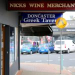 Jackson Court Wine Merchants
